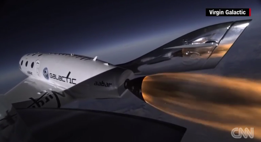 virgin galactic sweepstakes